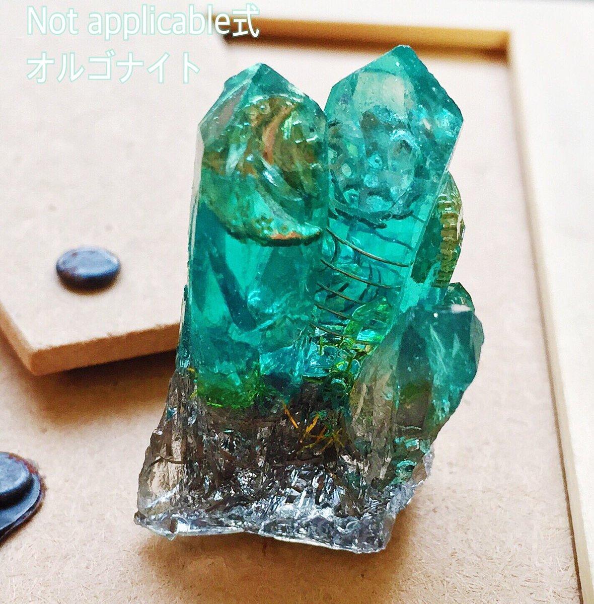 オルゴナイトはファフナー関係のものがばっちり入っていて楽しいですね(*^^*)水晶、コイル、金属(土台部分)、細粒ガラス