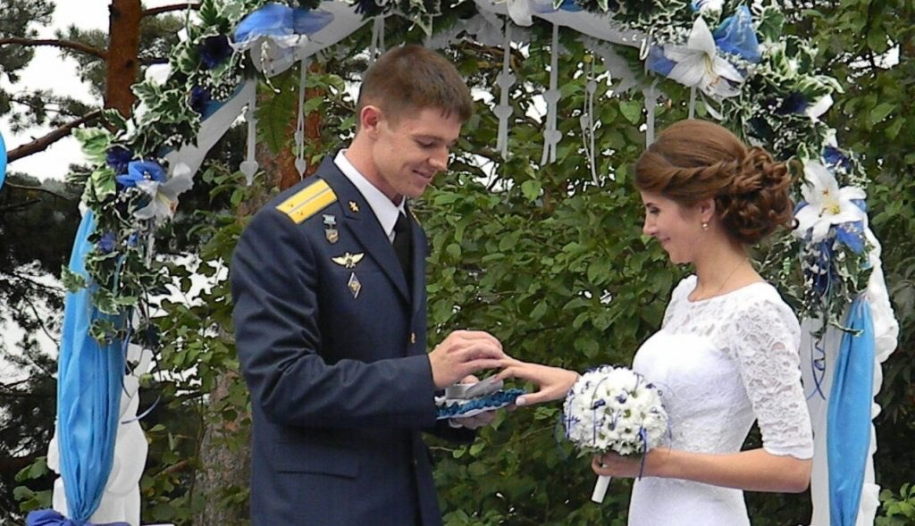 Dolginow wedding