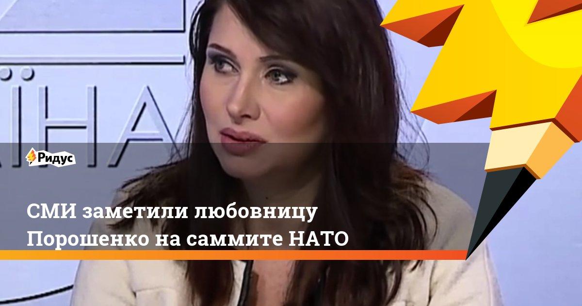 porevo-s-irinoy