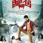 RT @sri50: #DhillukuDhuddu @iamsanthanam 's biggest solo hit, grossed around 11.3 Cr in its Eid weekend.Cheers @ThenandalFilms https://t.co…