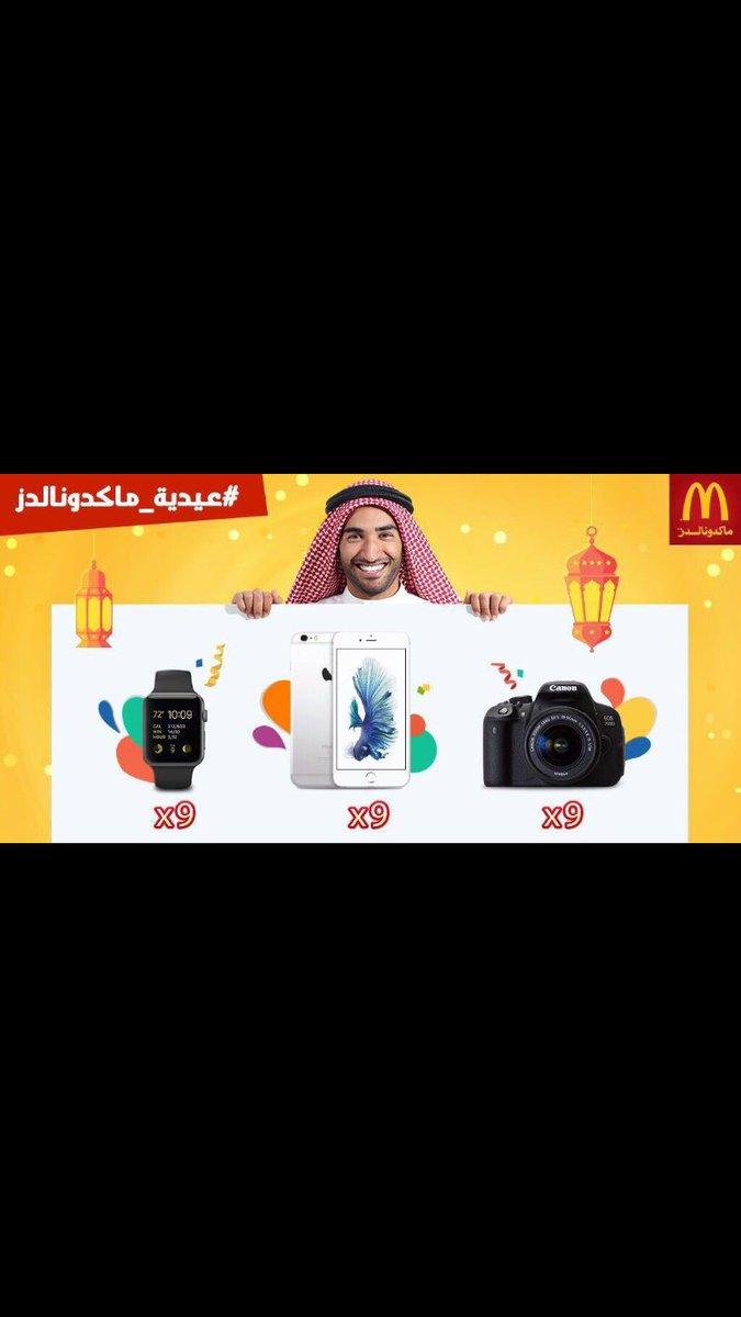 في ظل غياب مرجعية لصناعة الإعلان في سوقنا السعودية فقط نحتاج لمن يحترم عاداتنا وتقاليدنا. #معا_لتوطين_صناعة_الإعلان https://t.co/4CIUuziYSM