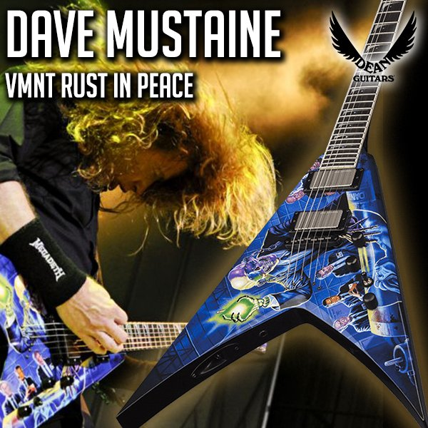 #DeanGuitars @DaveMustaine #DaveMustaine #RustInPeace #Guitar https://t.co/8dAkXohfdo @Megadeth #Megadeth #Guitars https://t.co/I3DCgIAFfl