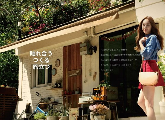 f(x)】クリスタル応援スレ☆11【Krystal】 [無断転載禁止]©2ch.netYouTube動画>16本 ->画像>2173枚