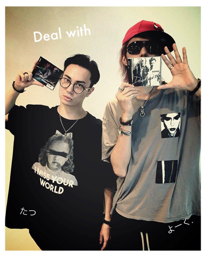 """OLDCODEX 13th Sin.""""Deal with""""、 SAMPLE盤をスタッフからもらった。 めっちゃいい感じ :) !! https://t.co/0n670Q4v7l"""