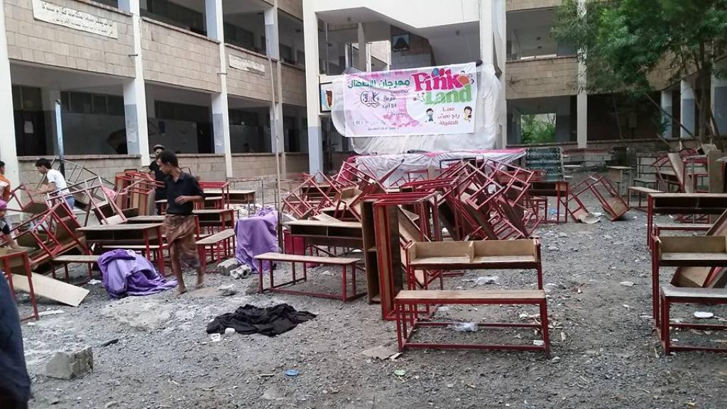 Des intégristes yéménites tirent à la kalachnikov dans une fête d'enfants https://t.co/0fOSM2tzA5 #Yémen https://t.co/MVpwinGesJ
