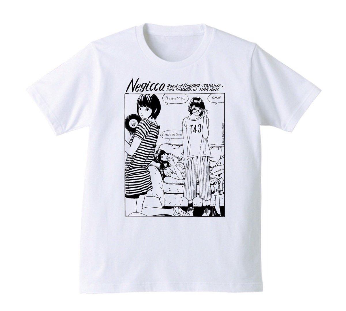 NHKホールワンマンのグッズを「Negi Goods Store」での先行販売中! 江口寿史×Negicco Tシャツとトートの画像アップしました! https://t.co/0XMaBNhIQV https://t.co/WvvPM7RUxV