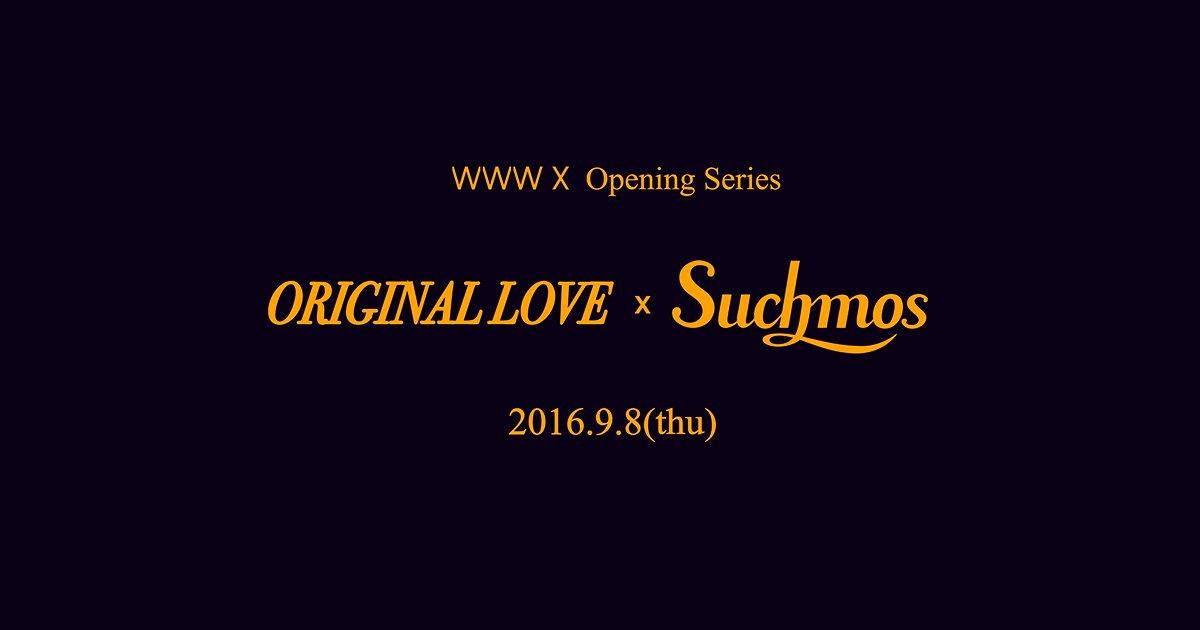 "《新着》9/8木 WWW X Opening Series ""ORIGINAL LOVE × Suchmos"" 詳細後日発表!https://t.co/AlIGdRLLOT https://t.co/7UPToiZZlZ"