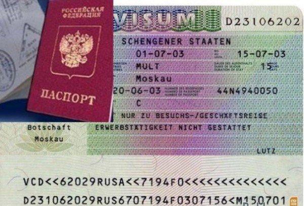 """VisaToHome в Твиттере: """"VisaToHome - Онлайн оформление шенгенской и других виз через Visa to Home с доставкой на дом https://t.c"""