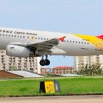 Chinese airline's $270 flights to Aus