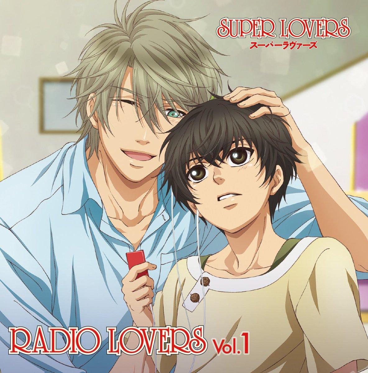 コミケ90<音泉>&音martブースにて、ラジオCD『TVアニメ「SUPER LOVERS」RADIO LOVERS』V