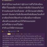"""จากกระทู้ """"สาวไทยสุดสวย แชร์ผช.เกาหลีไม่ได้ดีเหมือนในซีรี่ส์.."""" โดนใจความเห็นนี้ชห. อยากจะเอาล็อคอินของแม่มาช่วยกด+ https://t.co/AIpgWd7Pbt"""