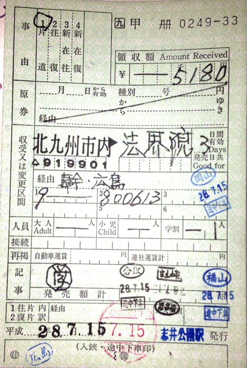 九州の長崎に住んでいる鉄道好き...