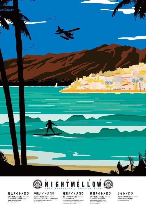 明日と明後日、太平洋岸でDJします。 沿岸の方はこぞってお越しください! https://t.co/nC2JhhWQ7S