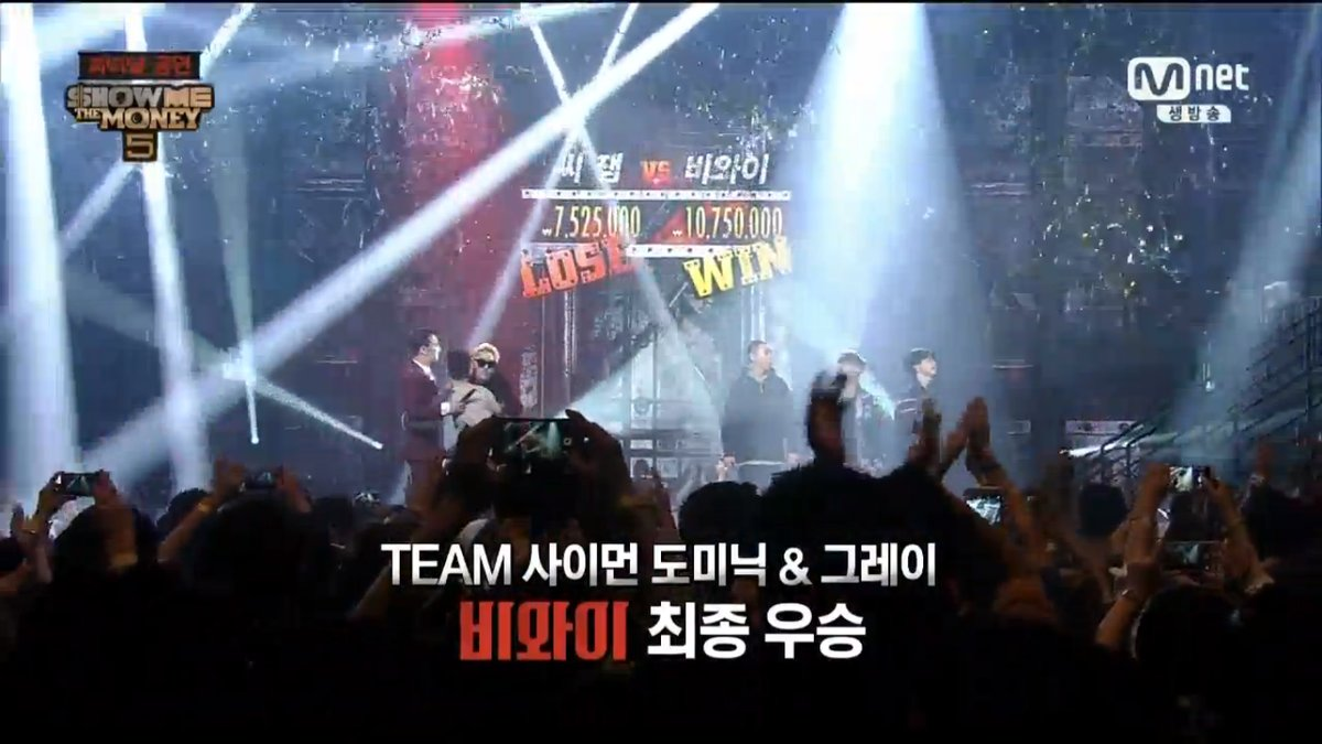 BEWHY WON!!! OH MAN IM TEARING UP  #SMTM5 https://t.co/y9BeD7OX7g
