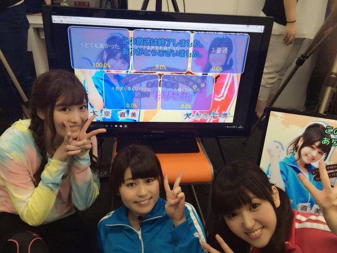 『大和田仁美』に選ばれた画像|ついっぷるアルバム ついっぷる公式アカウント 免責事項 トップペー