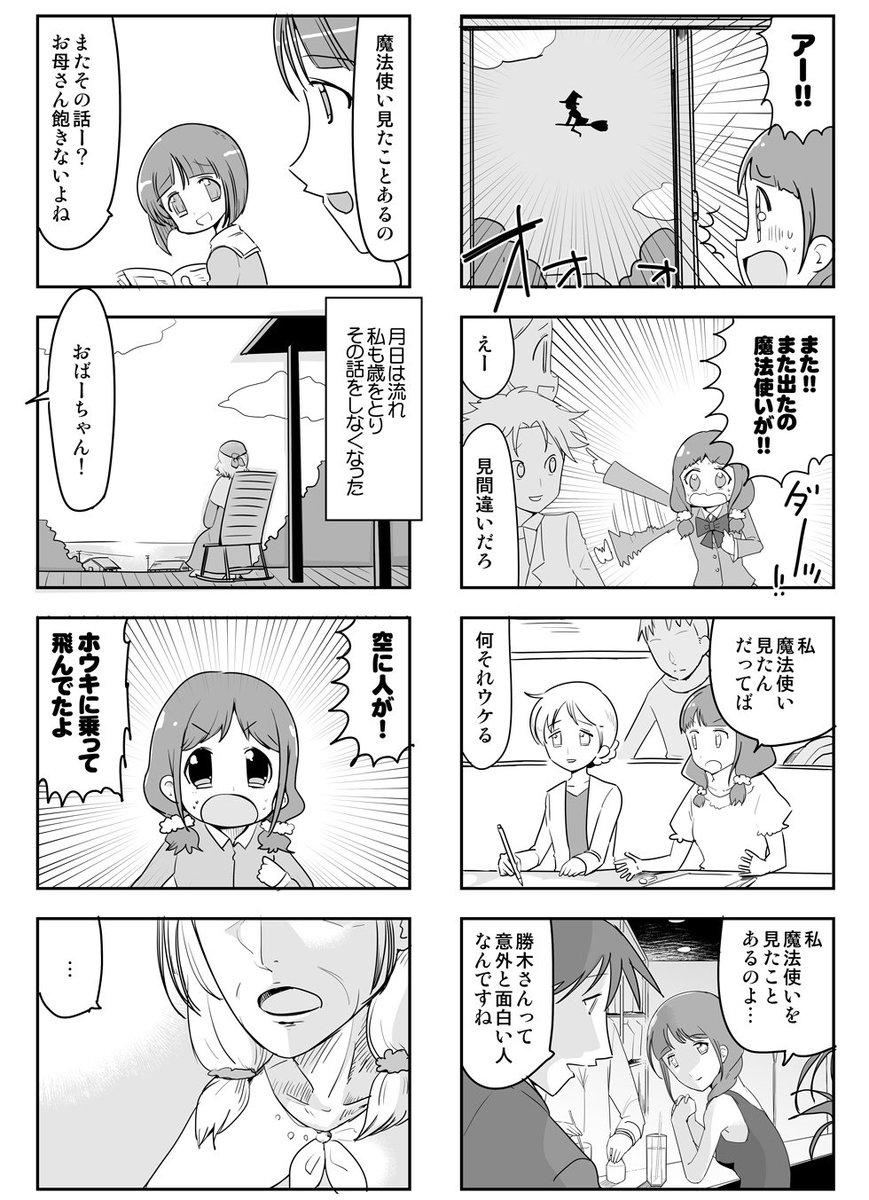 ★プリキュア総合141☆ [無断転載禁止]©bbspink.com->画像>447枚
