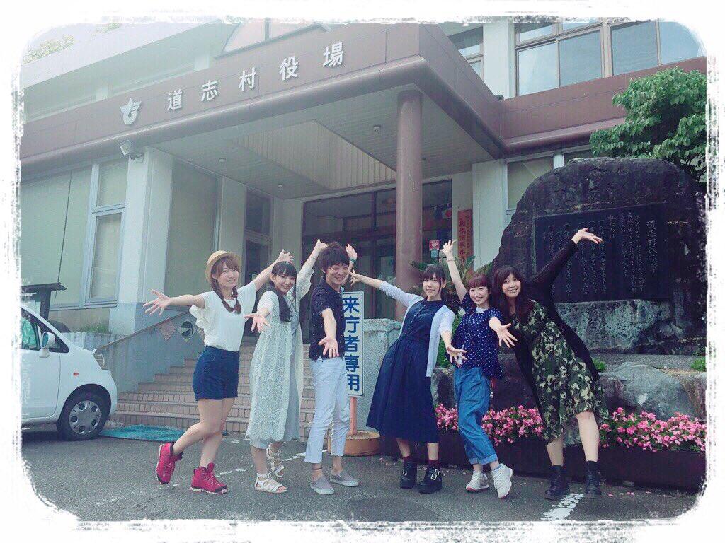 本日は「迷家-マヨイガ-」バスツアーに参加してきました!道志村の綺麗な景色と美味しい料理、楽しい時間を共有できてたら嬉し