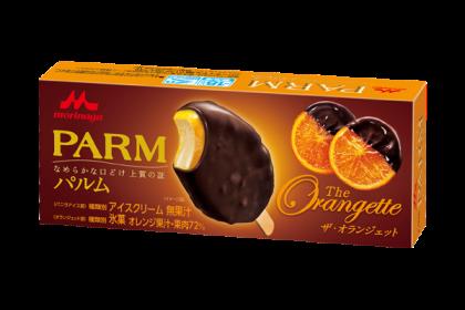 オレンジをチョコでコーティングしたやつでお馴染みのザ・オランジェットがパルムから本日発売されるということをここにお知らせいたしますね。 https://t.co/ACDP8sbgCQ https://t.co/ML8esfXwnI