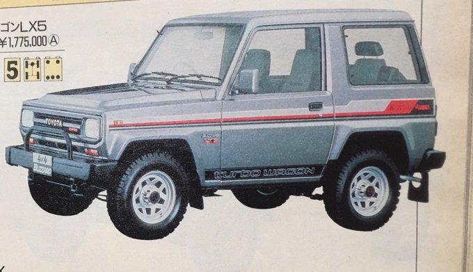 【トヨタ ブリザード】トヨタが初めて販売した小型の4WD車