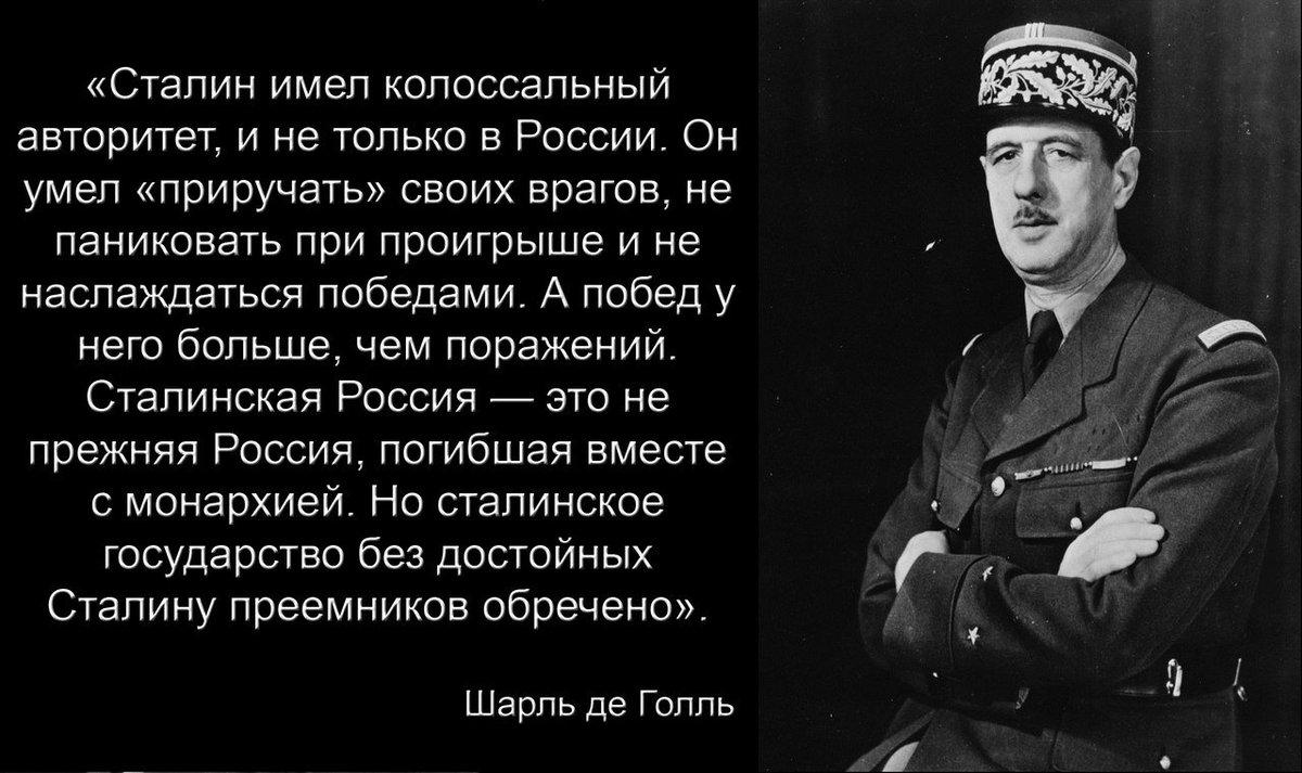 Beriya-stalin-1000-iii