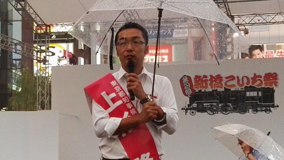 嵐を呼ぶ男か・・・ RT @ken023: 『上杉隆の東京スピーカーズコーナー』@新橋SL広場、超大雨雷の中、始まった!( ゚д゚ )クワッ!! https://t.co/Wt8LgH9DH8
