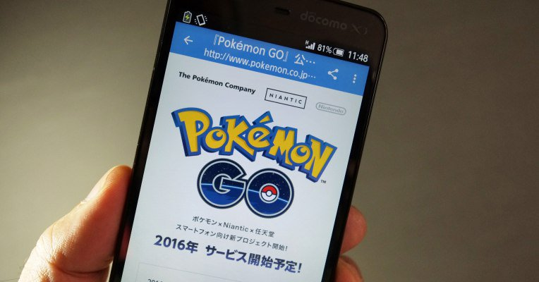 Pokémon Go will launch in Japan tomorrow with game's first sponsored location https://t.co/LcK5BFqbdD いよいよ明日!? https://t.co/Aetg8GHTzz