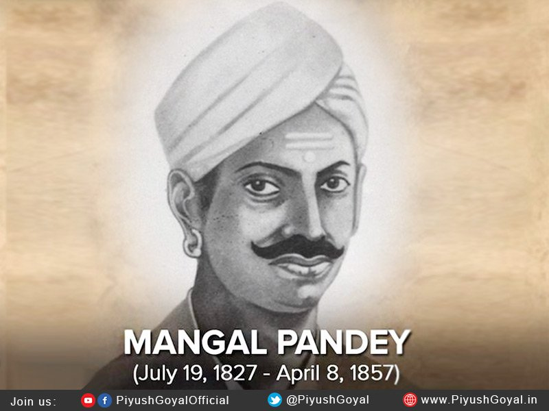 essay on mangal pandey in hindi