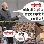 #RSSkilledGandhi @narendramodi @RSSorg @ajaymaken @digvijaya_28 @vidyarthee @AlankarTweets @rssurjewala @KBByju https://t.co/BH4Lkw8d0I