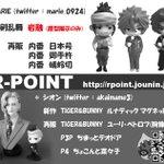http://pbs.twimg.com/media/CnukKAdUMAA-KjF.jpg:thumb