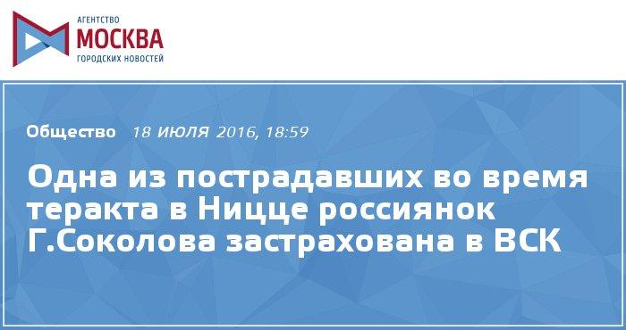 Vi международная научная конференция раижи женщины юга россии