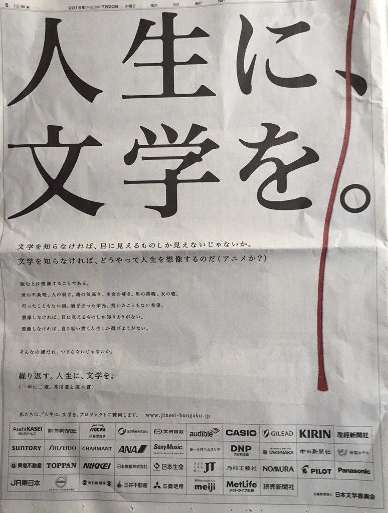 橋本環奈って、身長とか声とか以前に、声がもう致命的に駄目すぎると思う。 [無断転載禁止]©2ch.net [276156512]YouTube動画>8本 ->画像>58枚