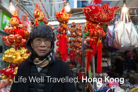 Download our free interactive eBook - Life Well Travelled Hong Kong. Now available on iBooks