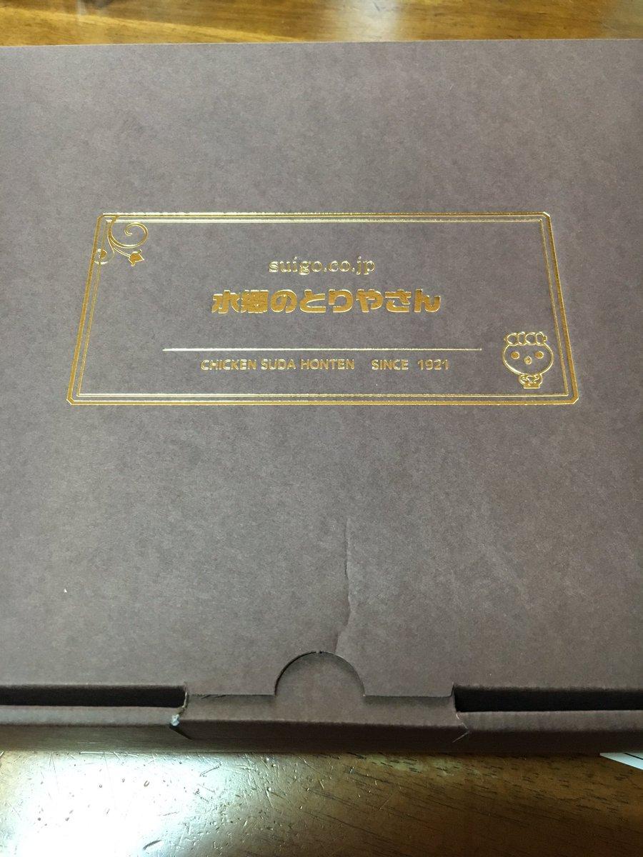 ご注文いただき誠にありがとうございまぁす(*^_^*)嬉しいです♪♪♪RT @nyaruko42: おとりよせ王子に載ってた水郷どりまるごと一本が届いたー⸜( ´ ꒳ ` )⸝♡︎ 今日の夜食べるー♪楽しみ(*´꒳`*) https://t.co/Lehiy3qv0j