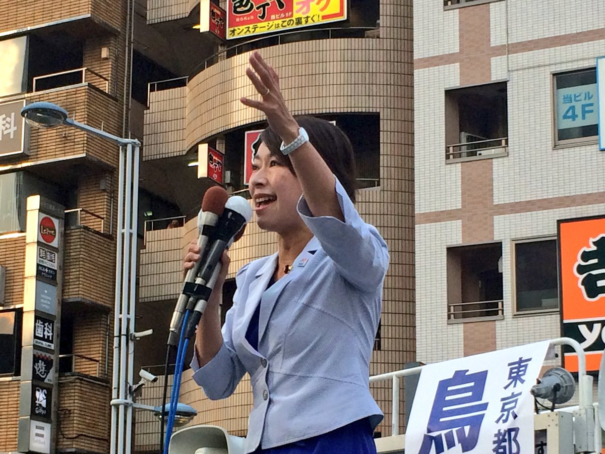 給料安すぎるのも問題だけど将来展望がない。激務なのに社会的地位も低すぎ RT @TOKYO_DEMOCRACY @shuntorigoe …まず保育士の給与をあげなきゃいけない…(山尾志桜里) https://t.co/jp5PJTwZzu