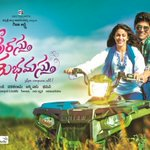 RT @SKNonline: https://t.co/0KEDZpX0ta #SrirastuSubhamastu title song @MusicThaman musical @GeethaArts @AlluSirish @Itslavanya https://t.co…