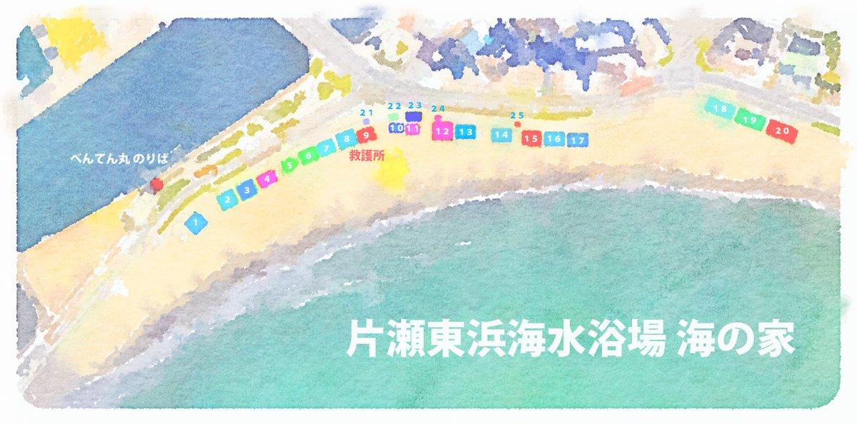 江ノ島コミコンでは片瀬東浜海水浴場の海の家でコスプレ衣装の着替えができます。コスプレイヤーさまは大人1500円→1200円、子供800円→600円の割引き料金。べんてん丸にも乗れます https://t.co/vOL5wmacqh https://t.co/ZRwkMYusmP