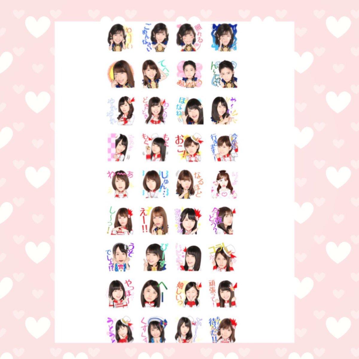 『AKB48総選挙第1党記念     LINEスタンプ』完成しました😍💓  嬉しいです…>_&…