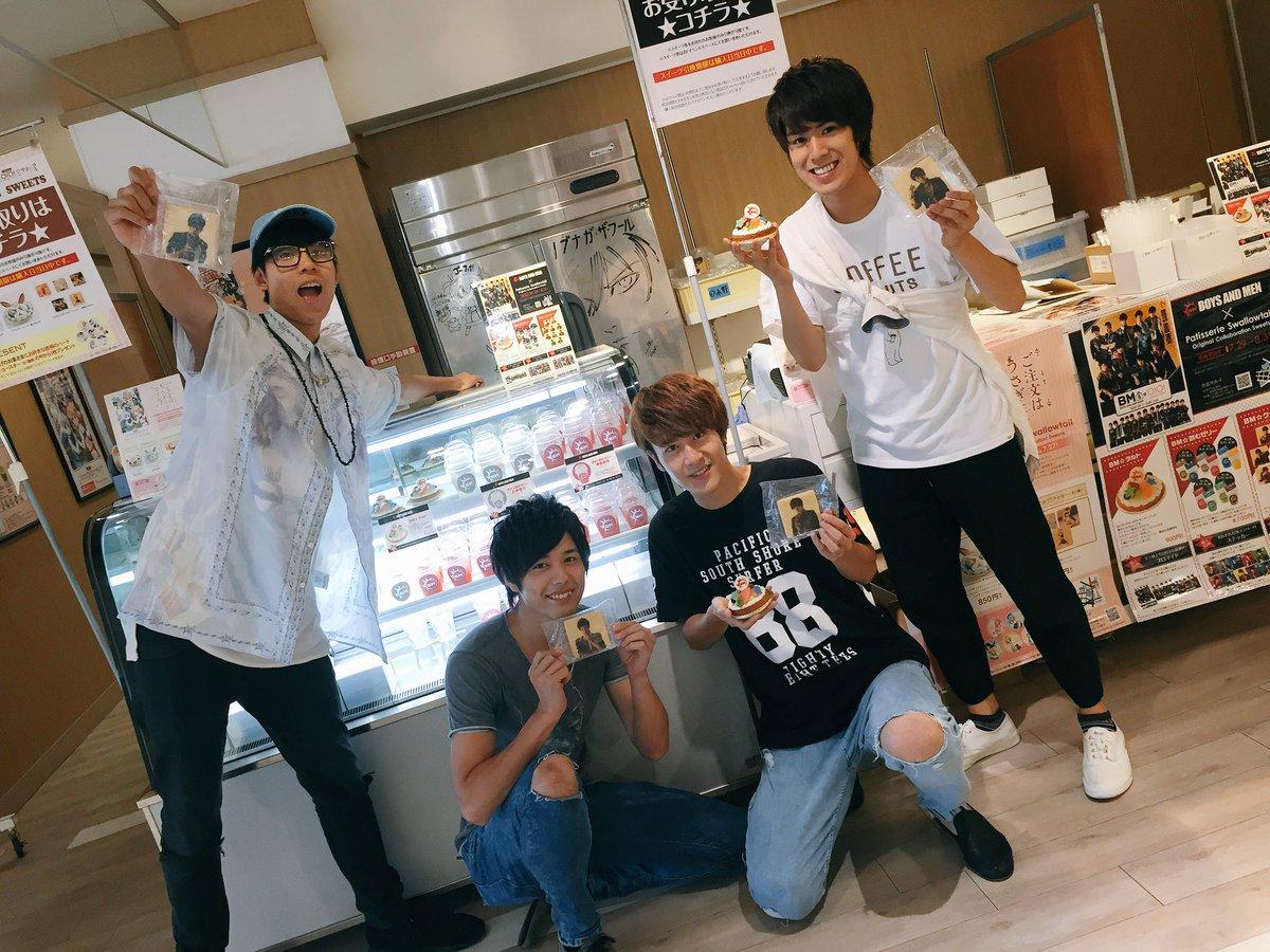 ボイメンメンバー 渋谷マルイにゲリラ訪店!!! コラボゼリーとタルトを試食♡