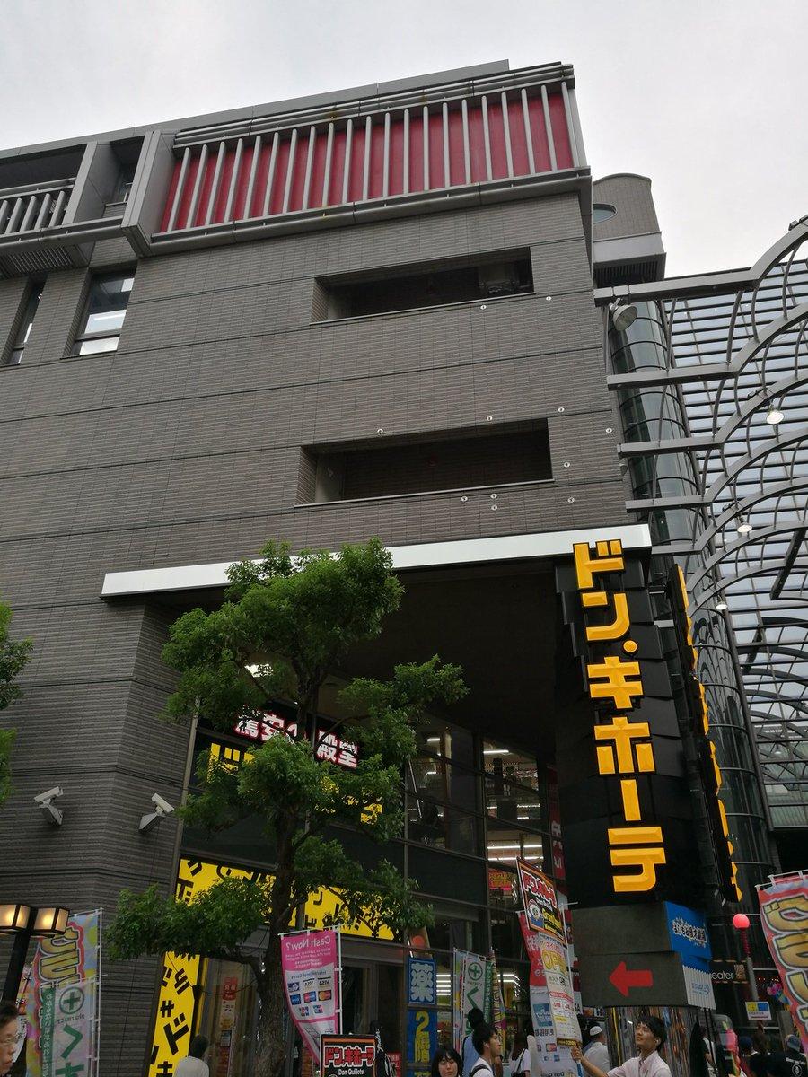 大阪難波のジュンク堂千日前店がつぶれたあとにできていたもの. https://t.co/oKCYC4EEn2