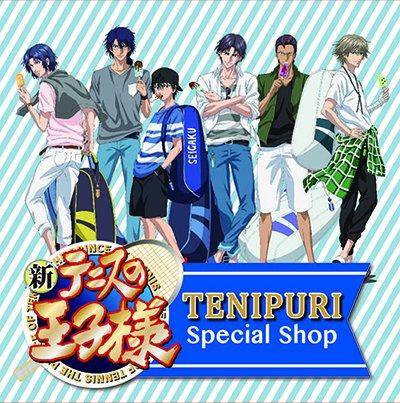 【PARCO】「新テニスの王子様 TENIPURI Special Shop in PARCO」開催…