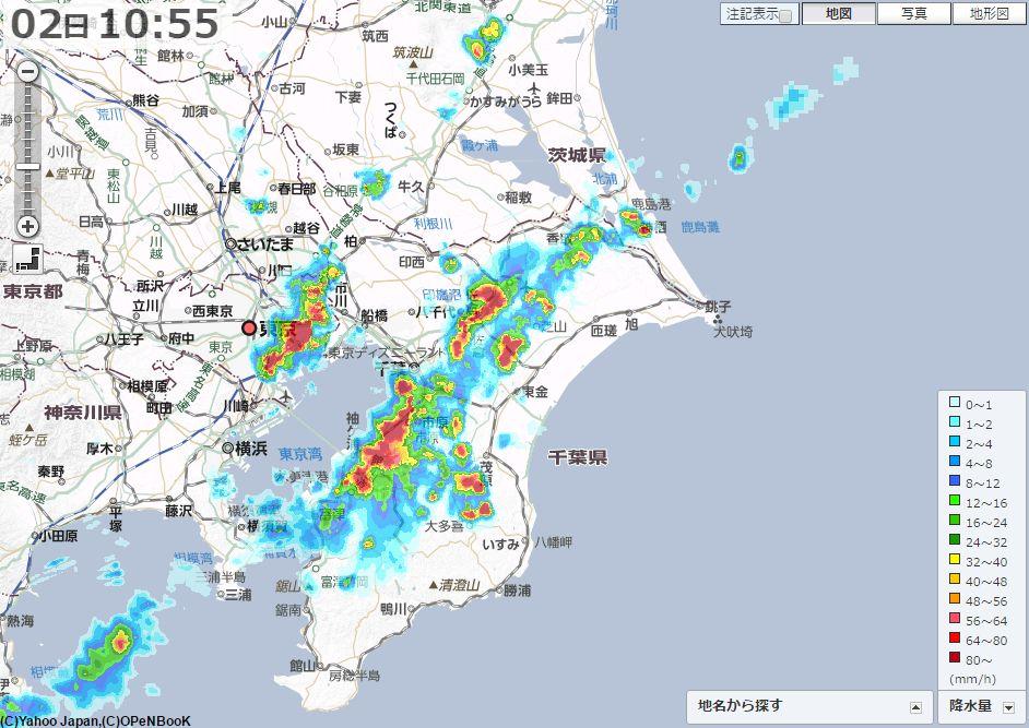 【関東地方に雨雲発生中】 今外にいらっしゃる方は、急な雨や雷に気をつけてくださいね。 weather…