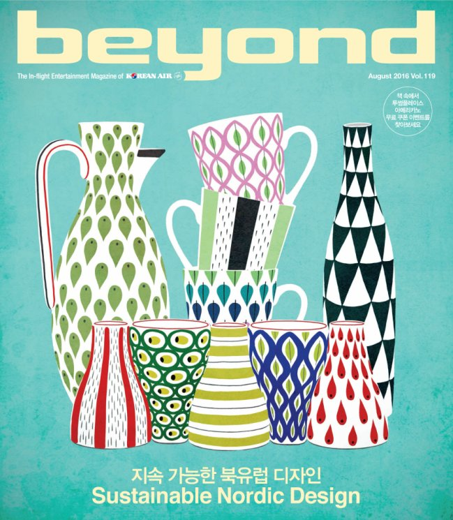 Beyond, August issue is now available. Click to read now. /CL