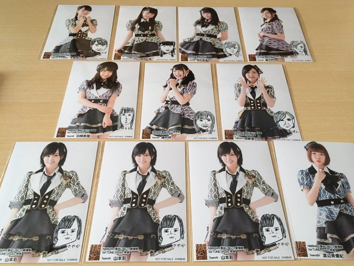 NMB48★4377YouTube動画>14本 ->画像>441枚