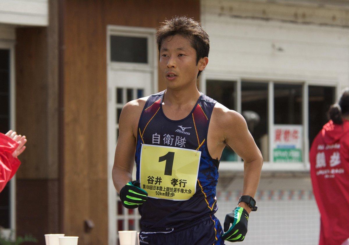 @JGSDF_pr  谷井 孝行 陸上(50km競歩)