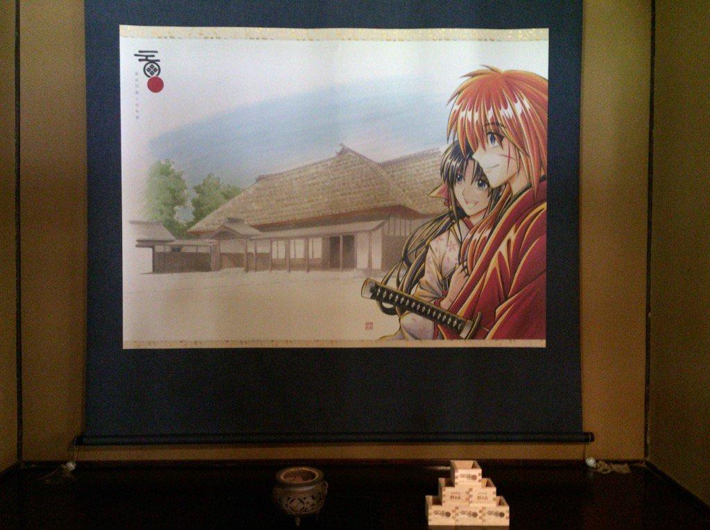 越後小国和紙に大きく印刷された描き下ろしの「るろうに剣心」。これもまた素晴らしい表情でしたので、是非長谷川邸で展示を観てください! https://t.co/r3d57jDpAr