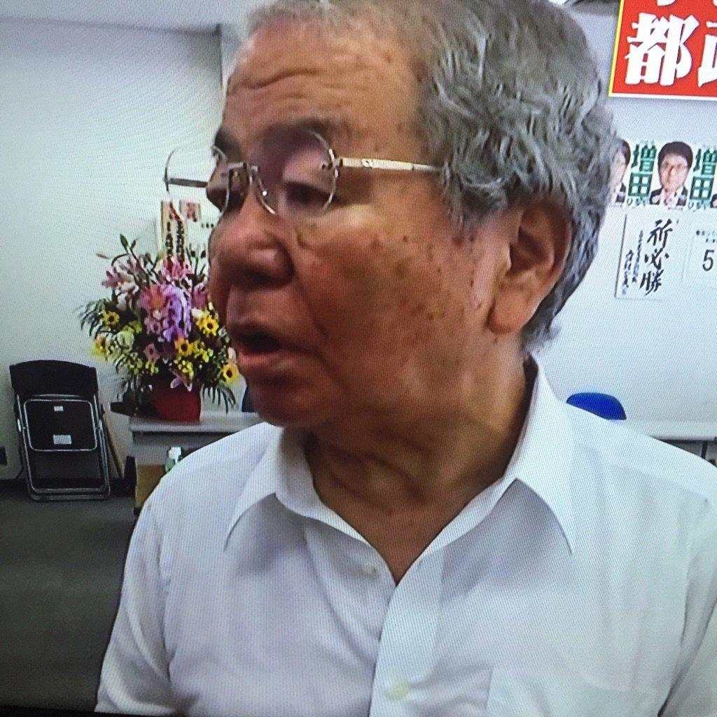 TBSのゴゴスマ、いま内田幹事長についてやっています。地上波でやるのがあたりまえになった、ネットから…