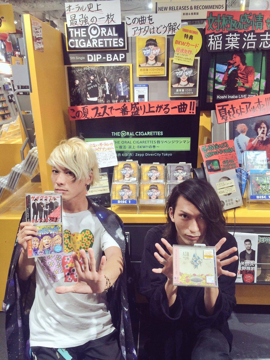 【お店まわり③】  タワーレコード渋谷店さん、横浜ビブレ店さんにもお邪魔しました。 こちらも愛のある…