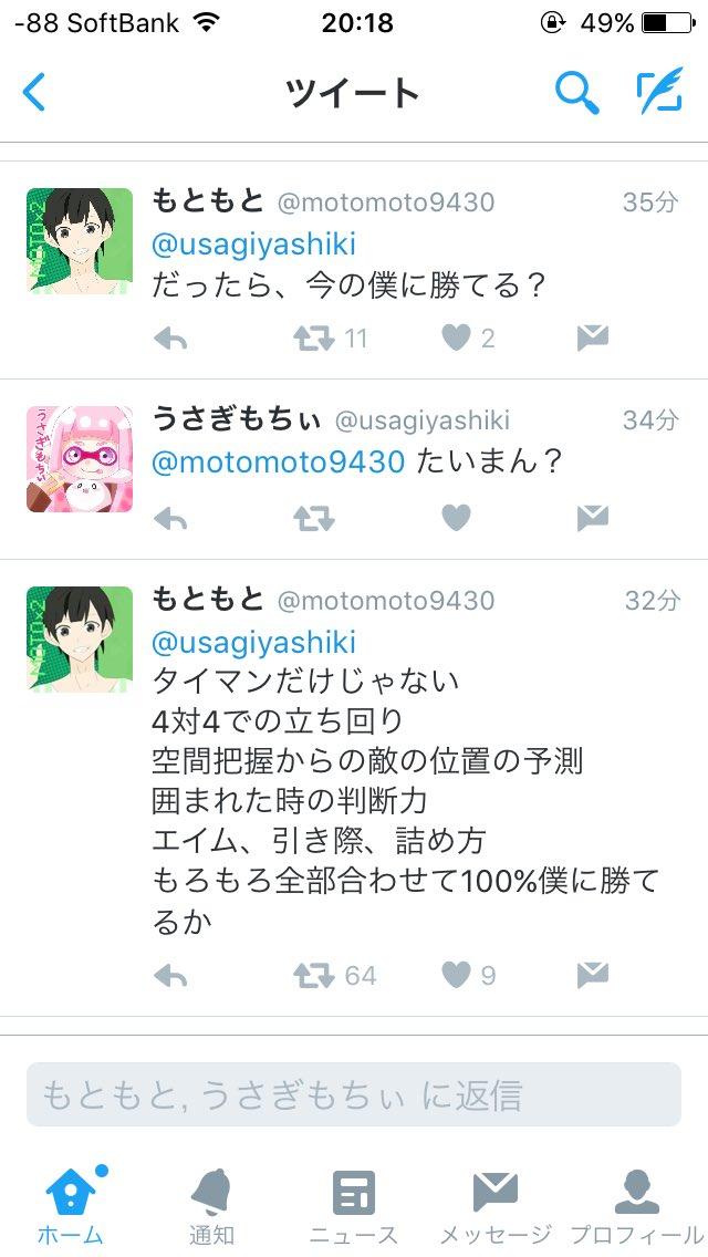 (こいつ何様なんだ…)