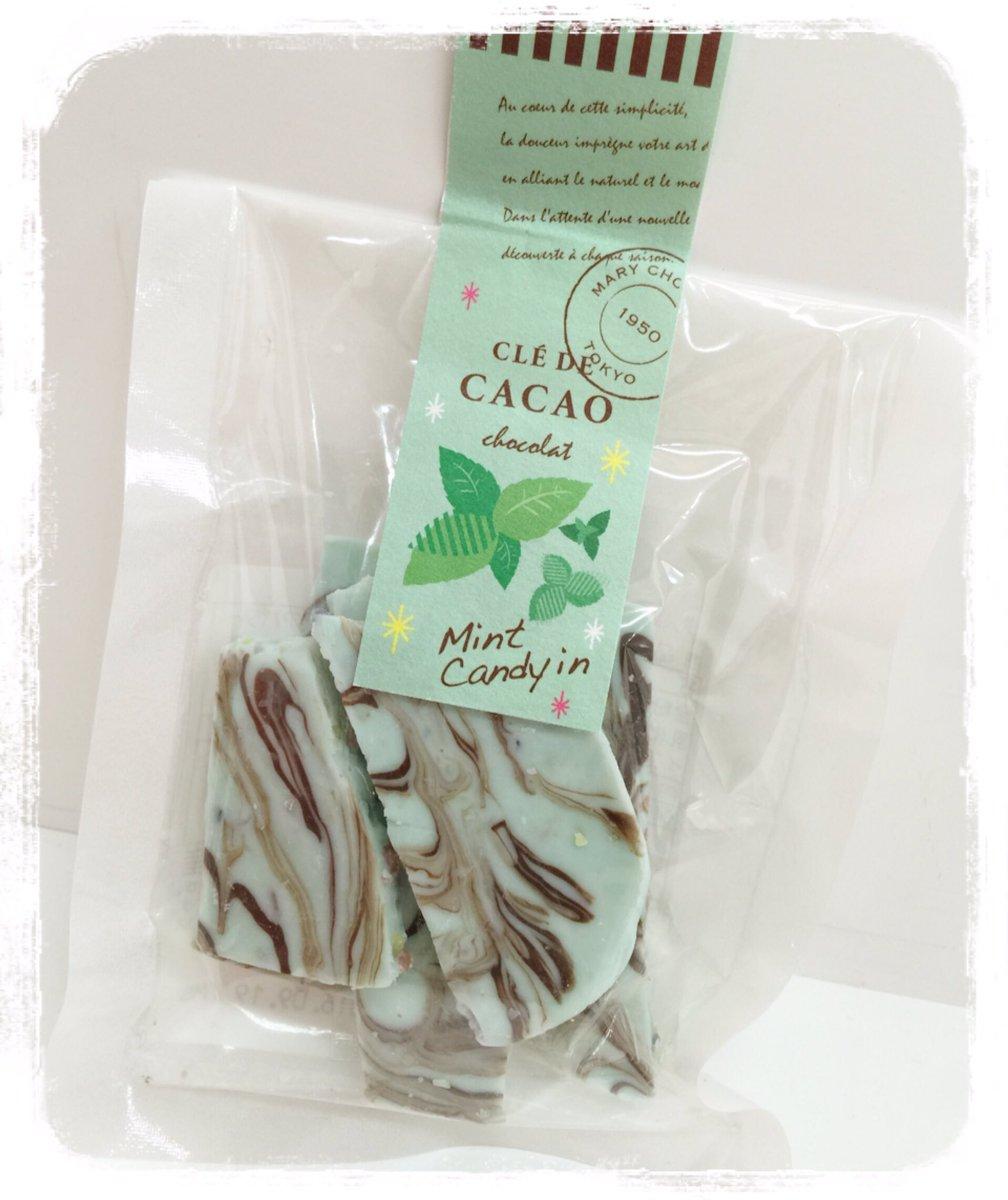 チョコミント好きの人これ買って。Mary'sの新作のチョコレートなんだけど、ほぼミント味のチ…