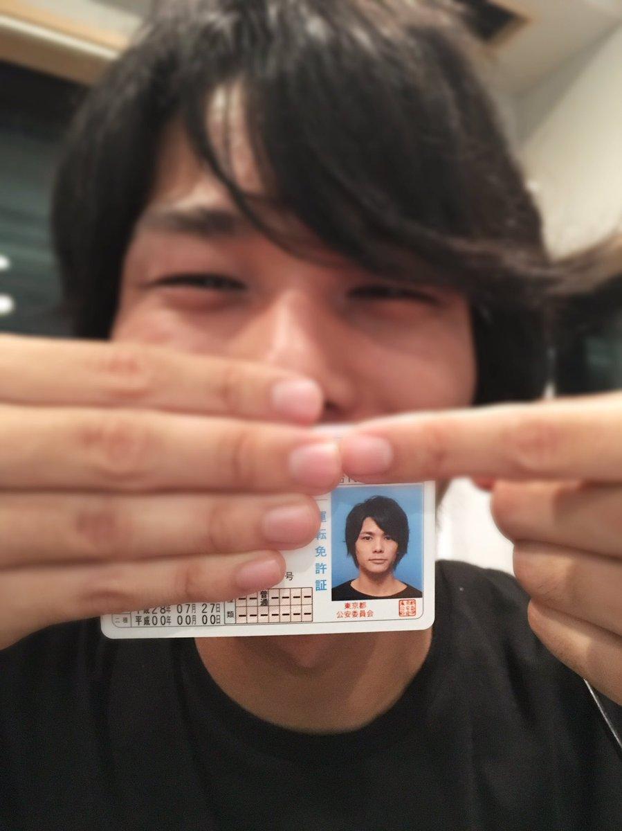 ありがとうございました! 本当に長過ぎる期間お付き合いいただきました! 免許!取得致しました!!(´…